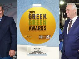 green_awards2